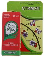 СТИМУЛ 50мл