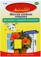Желтая клейкая ловушка Aeroxon 1 шт