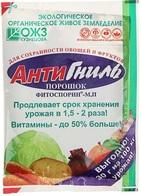 АнтиГниль Фитоспорин 30гр