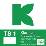 Klasmann TS1 883 Торфяной субстрат Классман 100л