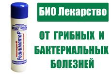 Фитоспорин М - Реаниматор 200мл