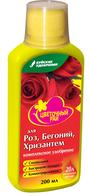 Розы, бегонии, хризантемы 200мл