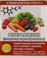 Гетероауксин, 10 г