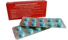 Иммуноцитофит 10гр
