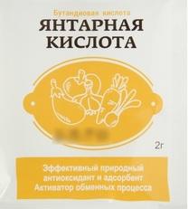 Янтарная Кислота 5 гр