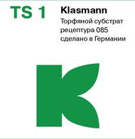 Klasmann TS1 085 Торфяной субстрат Классман 100л