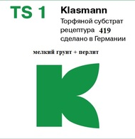 Klasmann TS1 419 Торфяной субстрат Классман 100л