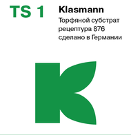 Klasmann TS1 876 Торфяной субстрат Классман 10л