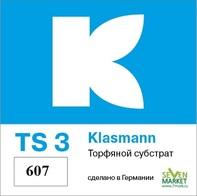 Klasmann TS3 607 Торфяной субстрат Классман 100л