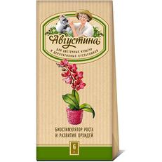 Биостимулятор роста орхидей 6 гр