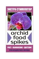 Питательные палочки для орхидей , 1шт