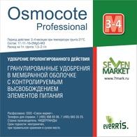 Осмогран-П/Osmocote Professional 3-4м 0,1 кг