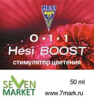 Hesi Boost стимулятор цветения 50мл